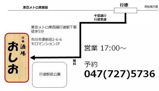 oshio_2_convert_20190118191322.jpg