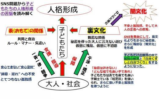 yamibunka_2019_convert_20181229190141.jpg