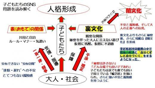 yamiyami_convert_20181120140547.jpg