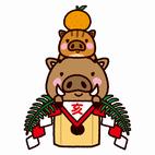 illustkun-01740-kagamimochi.png