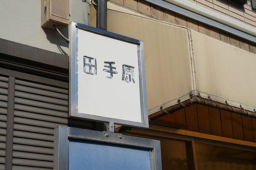 190127_01.jpg