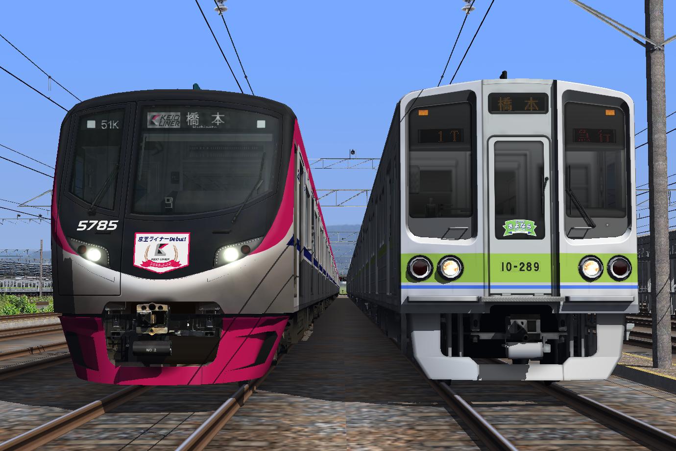 RailSim2k 2018-03-28 02-37-42