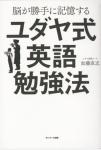 pyudayashiki001.jpg