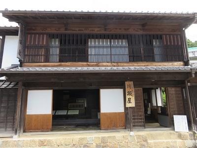 IMG_6312 川坂屋