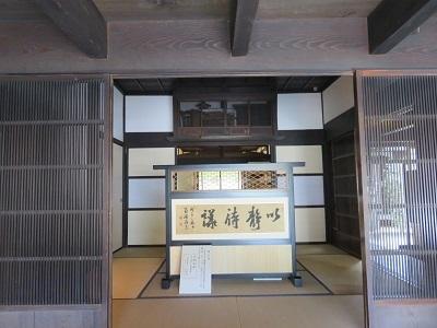 IMG_6314 川坂屋