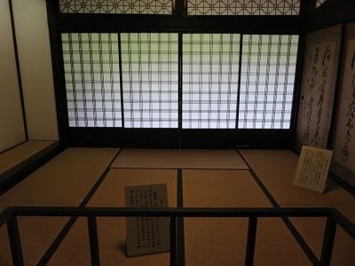 IMG_6335 川坂屋