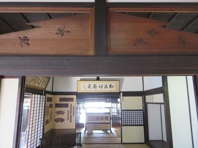 IMG_6341 川坂屋