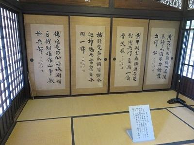 IMG_6343 川坂屋