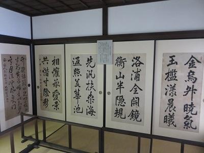 IMG_6358 川坂屋