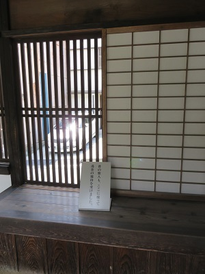 IMG_6367 川坂屋