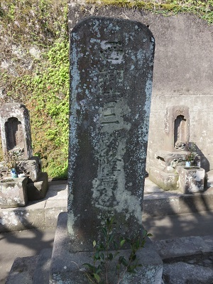 IMG_9666 吉二郎の墓