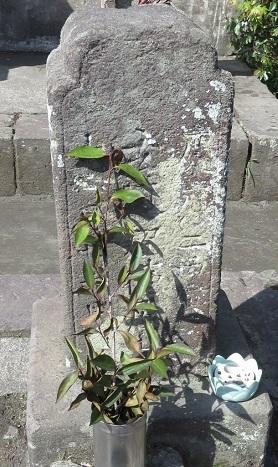IMG_9672 琉仲祐の墓