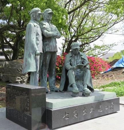 IMG_8430 七高生久遠の像