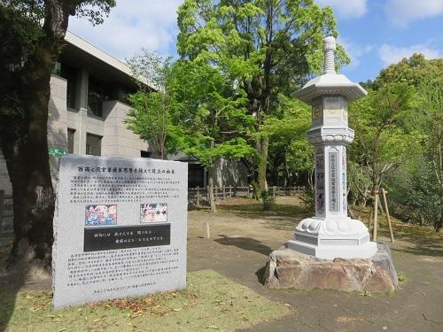 IMG_8796 西郷南洲記念館