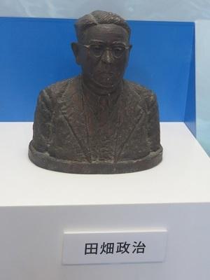 IMG_2472 田畑政治