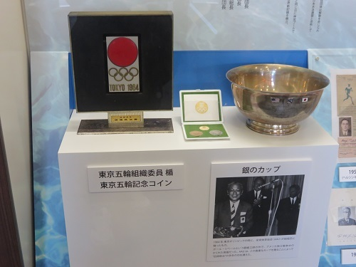 IMG_2476 東京五輪記念コイン