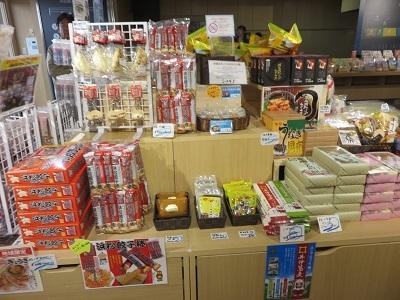 IMG_3629 浜松魅力発信館
