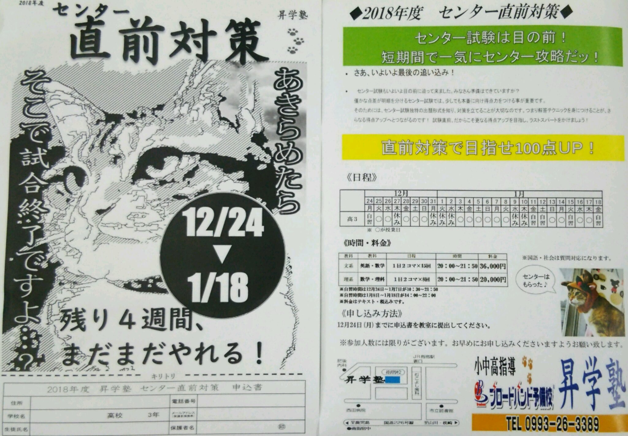 18-12-21-15-01-05-031_deco.jpg