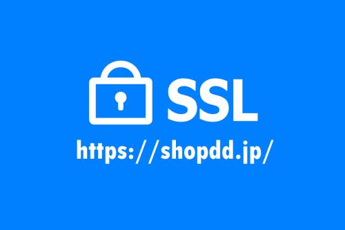 FC2_blog_ssl_000.png
