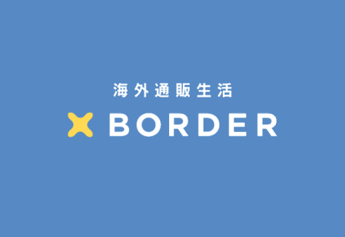 Xborder_2018_000.png