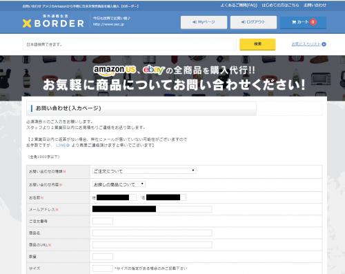 Xborder_2018_002.png