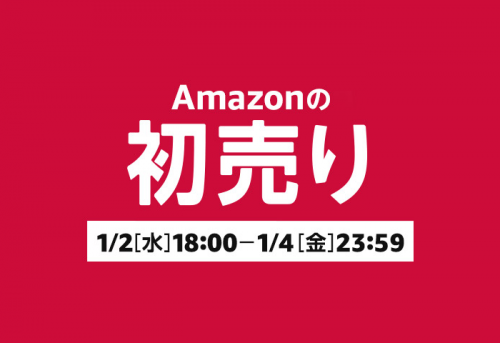 amazon_fuku2019_000.png