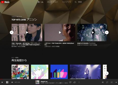 youtube_premium_001.png