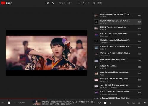 youtube_premium_005.png