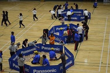 △◎◎3共済会体育祭写真(パン釣り競走)【H30.11.11】96-25-25