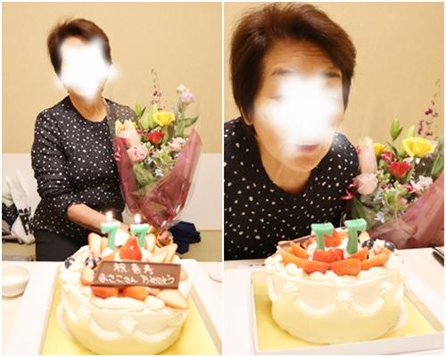 母の喜寿祝い