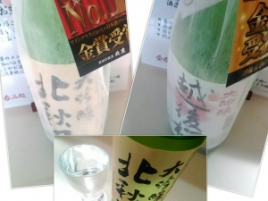 酒恋 201901062