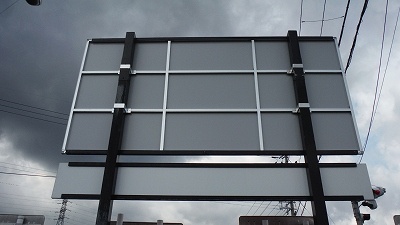 アルミ枠アルミ複合板看板(裏面)