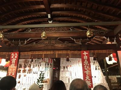 31年戎神社2