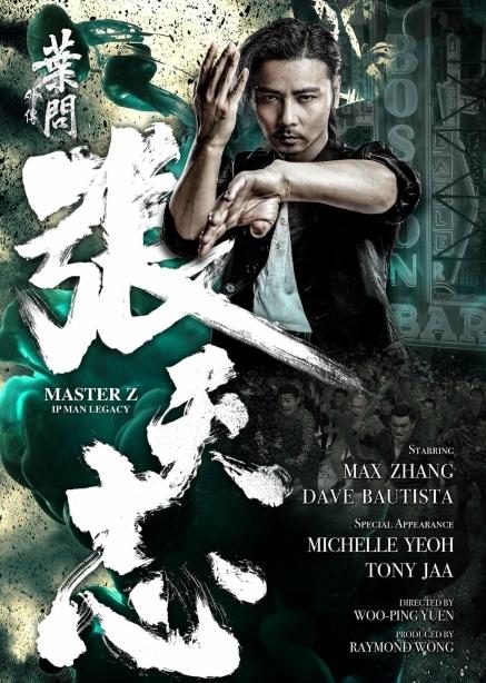masterZ_poster.jpg