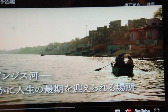 DSC_2463.JPGガンジス河