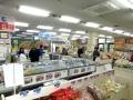 岡山県漁連水産物展示直売所