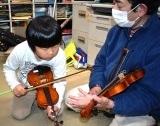 バイオリン (31)