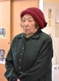 ふぬ (64)