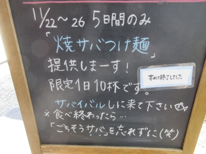 1-IMG_2279.jpg