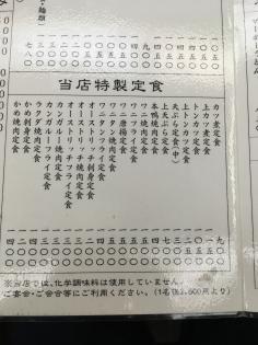 1-IMG_6999.jpg