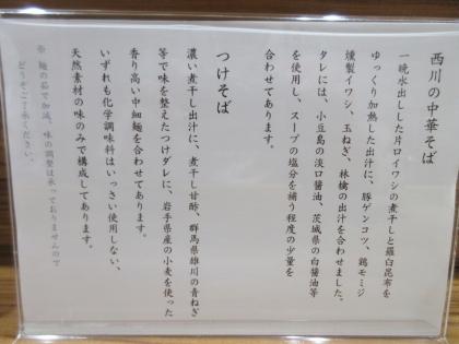 160-IMG_1989.jpg