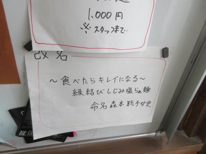 IMG_2502.jpg