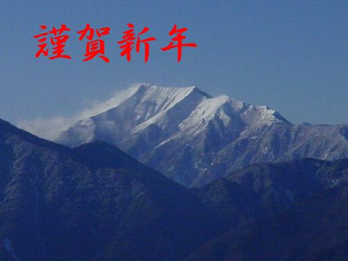 07.12.16 捜索 八紘‐七面 049-2