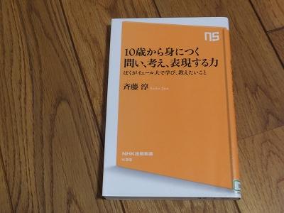 DSCF1902.jpg