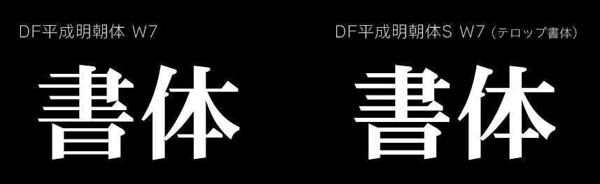 DFTelop2.jpg