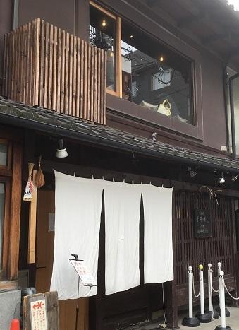 手織り寿司1