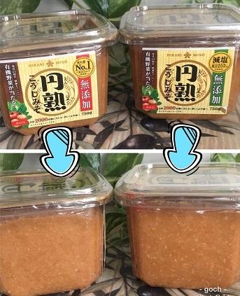 ひかり味噌2