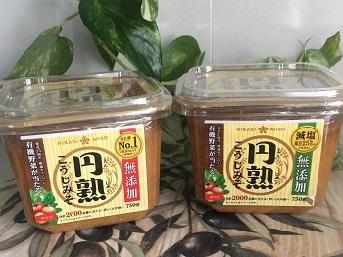 ひかり味噌6