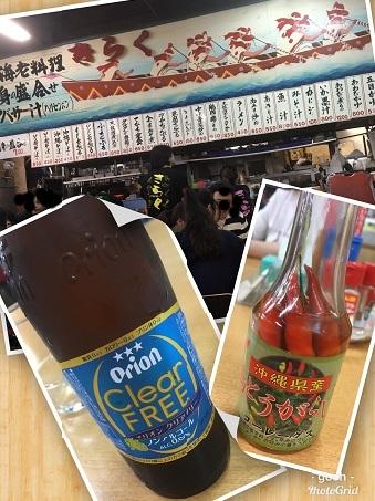 沖縄料理4