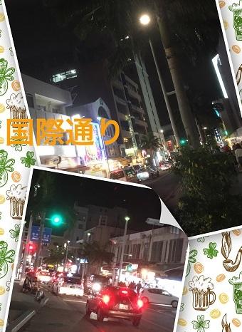 沖縄料理5